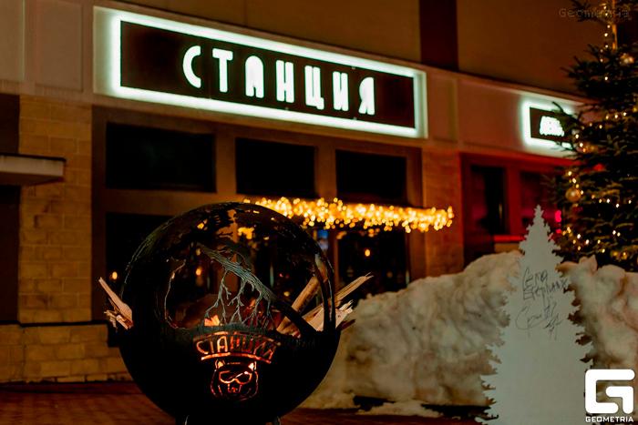 Гастро-бар «Станция» день/ночь