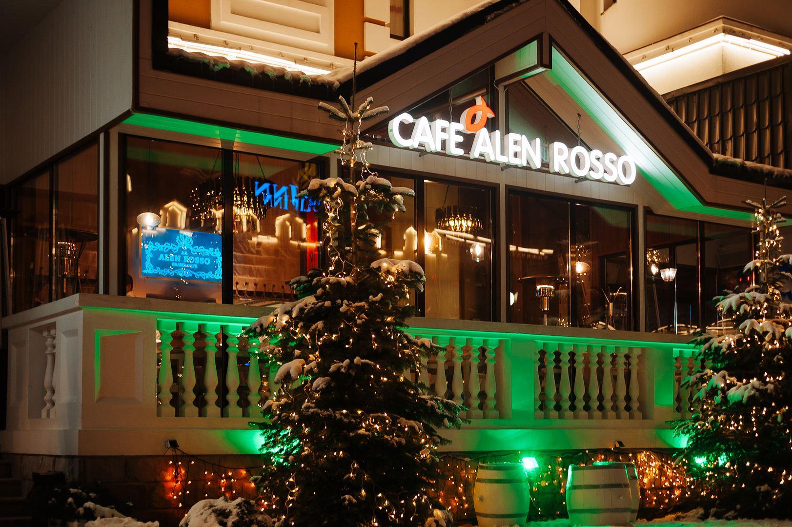 Гранд-кафе Alen Rosso