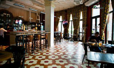 Ресторан, бар и буфет «Дружба»